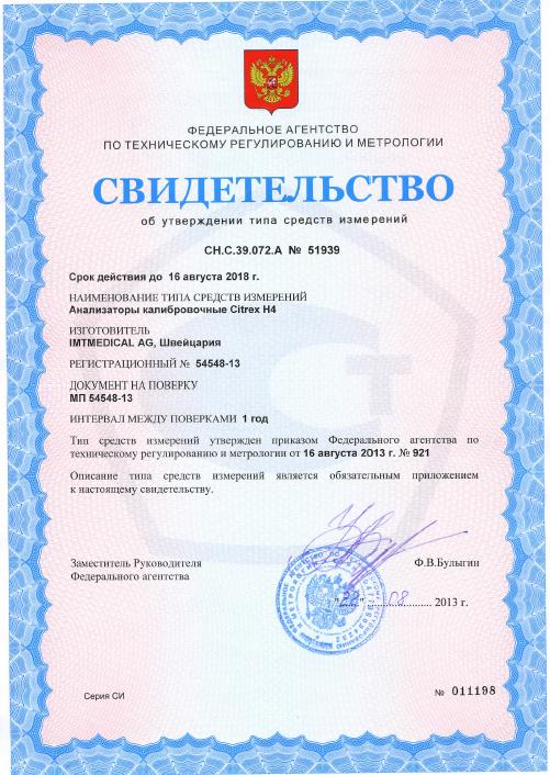 Sv-UT.png (754 KB)