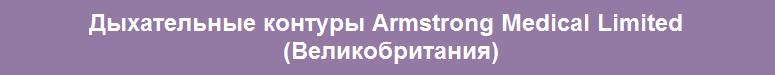 Главная.png (6 KB)